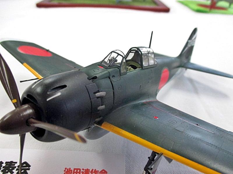零戦52型-c1