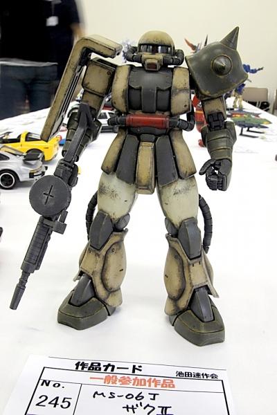 MS06J ザクⅡ