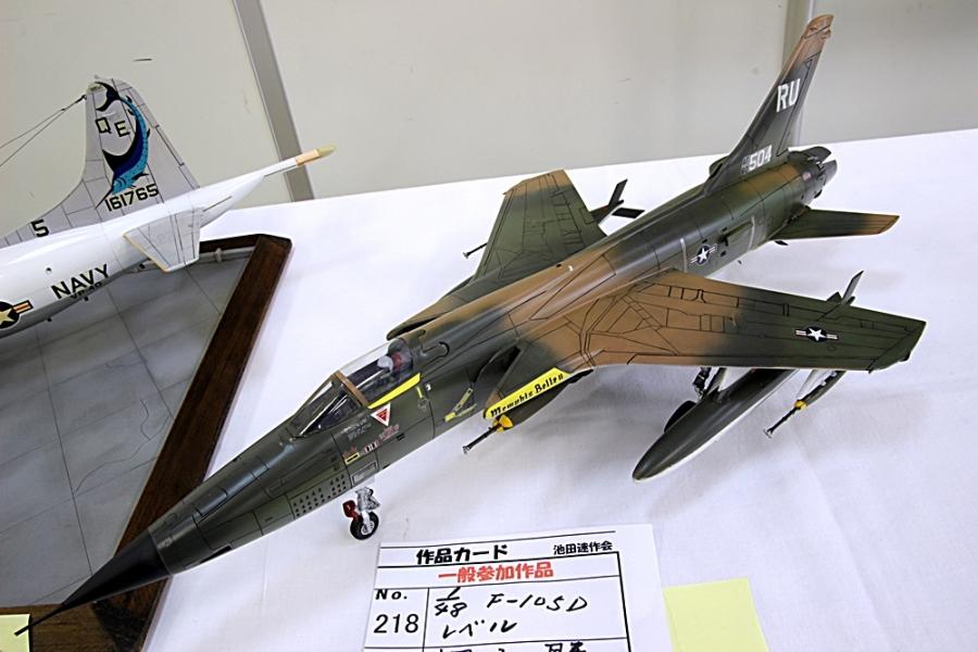 F-105D.jpg