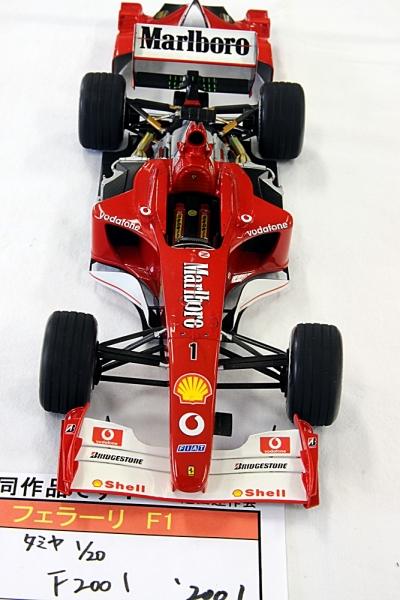 F2001.jpg