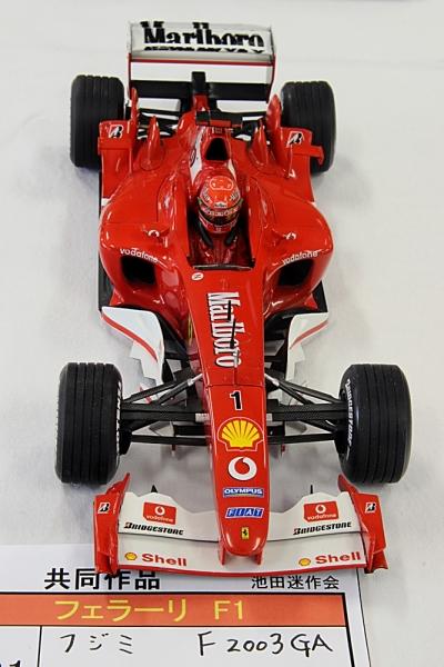 F2003.jpg