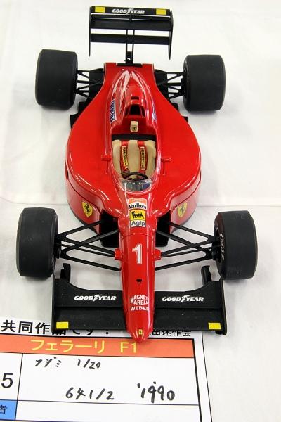 F641.jpg