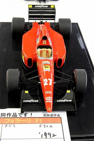 F92A.jpg