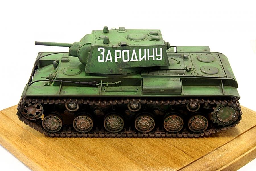KV-1.jpg