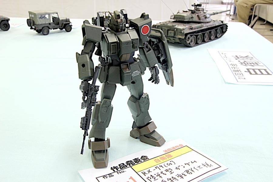 RX-79.jpg