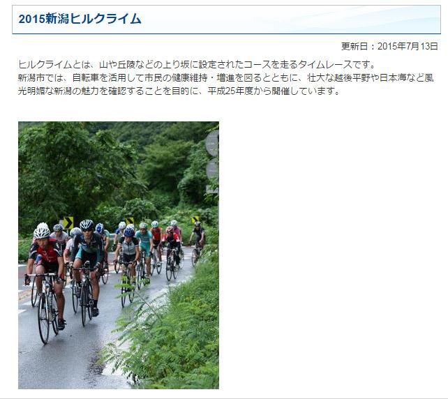 sports2015hill.jpg