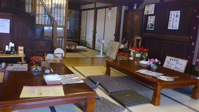 さわた大福茶屋(4) (3)