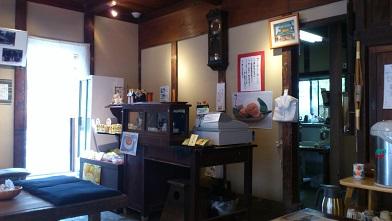 さわた大福茶屋(4) (7)