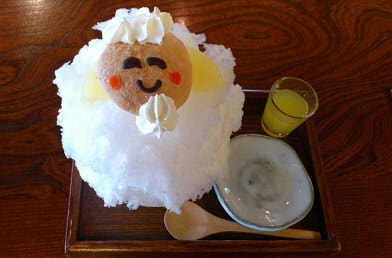 さわた大福茶屋(4) (11)