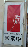 NINOKURS2 (3)