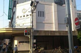 合羽橋珈琲 (1)