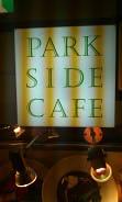 パークサイドカフェ (1)