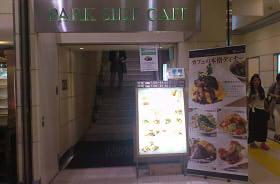 パークサイドカフェ (3)
