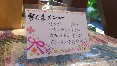シノン洋菓子店2 (6)