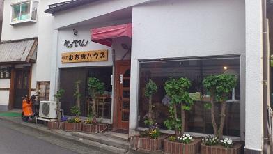 みなかみ (6)