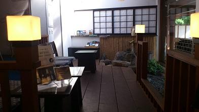 古新館 蔵カフェ (5)