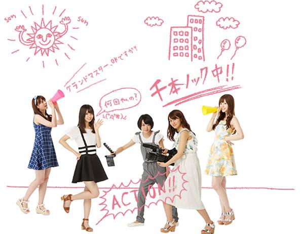 NHKミニミニ映像大賞 乃木坂46