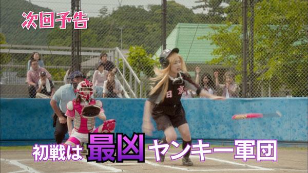 日京女子学院