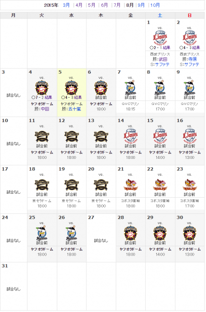 20150805Sh8月カレンダー