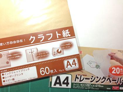 IMG_7919.jpg