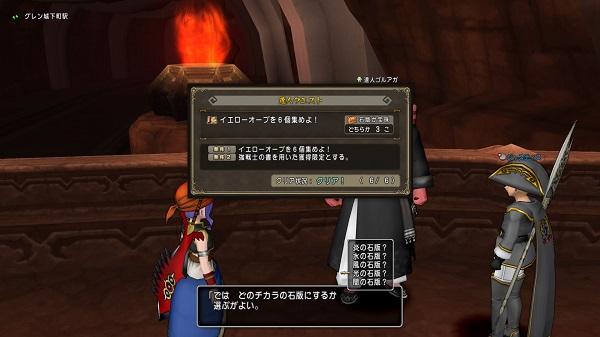 DQX20150625b.jpg
