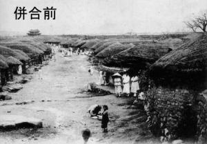 korea01-1.jpg