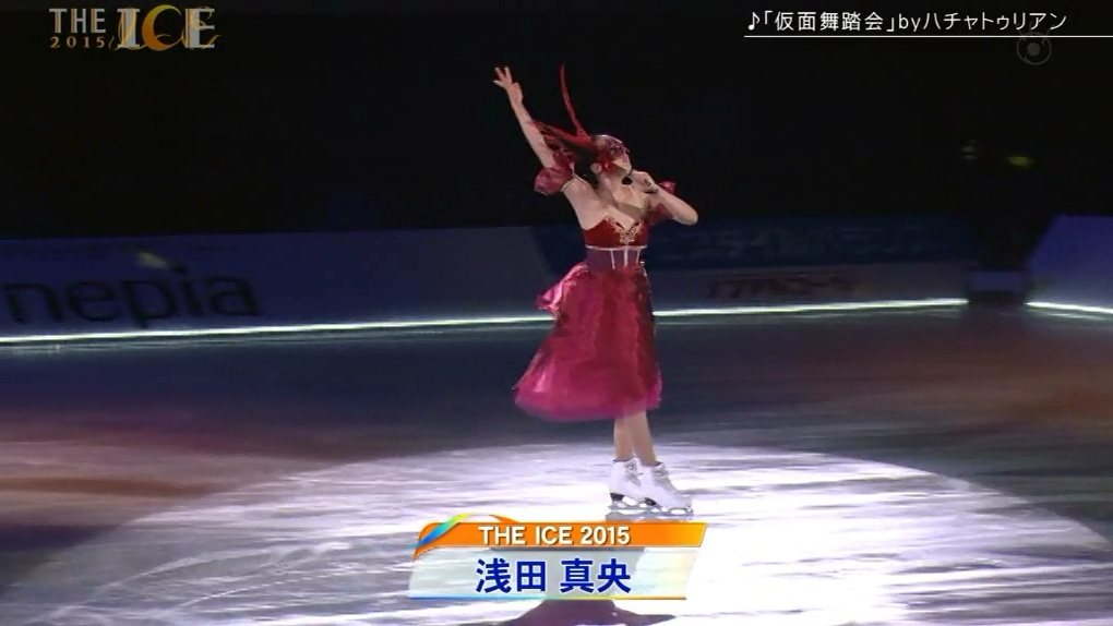 mao-asada-masquerade-the-ice-version-red-long-dress01.png