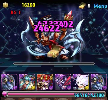 kamigami_50_04.png
