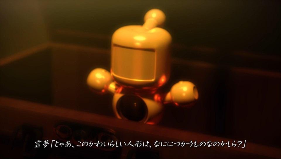 ふし幻02