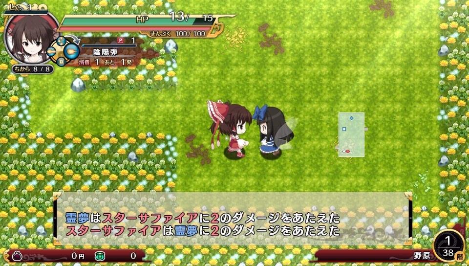 ふし幻03
