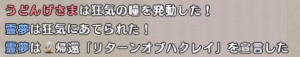 ふし幻vitaプレイ3_02