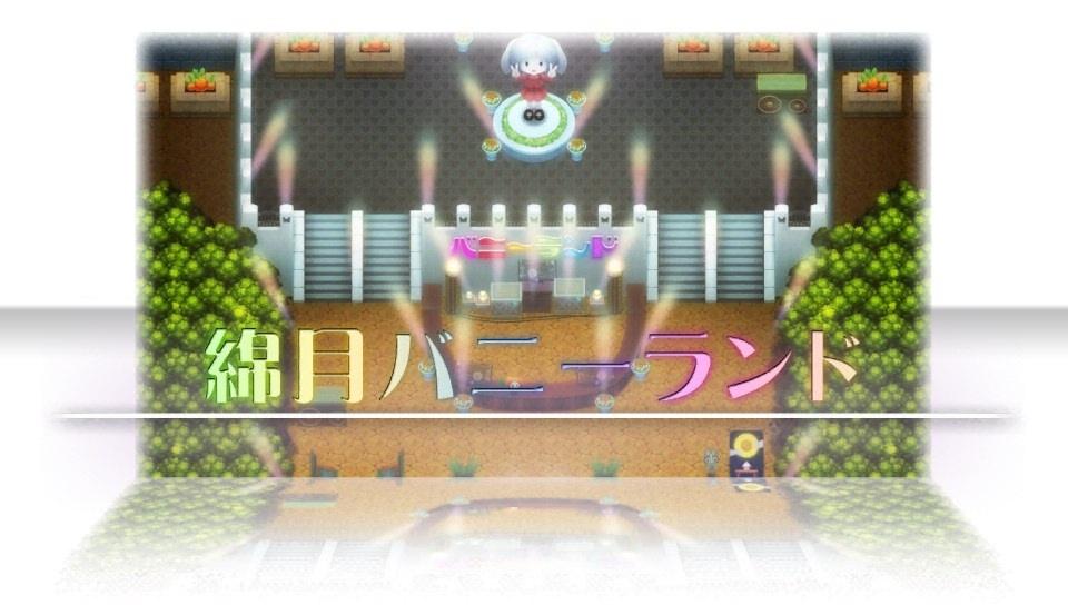 ふし幻vitaプレイ4_08