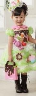 かりんドレス