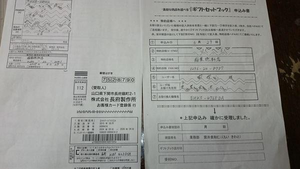 DSC_0876(1).jpg