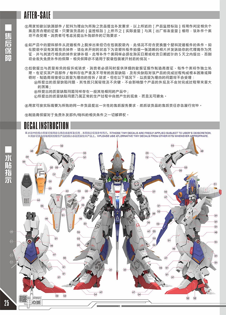 S100-info-inask-0805-011.jpg