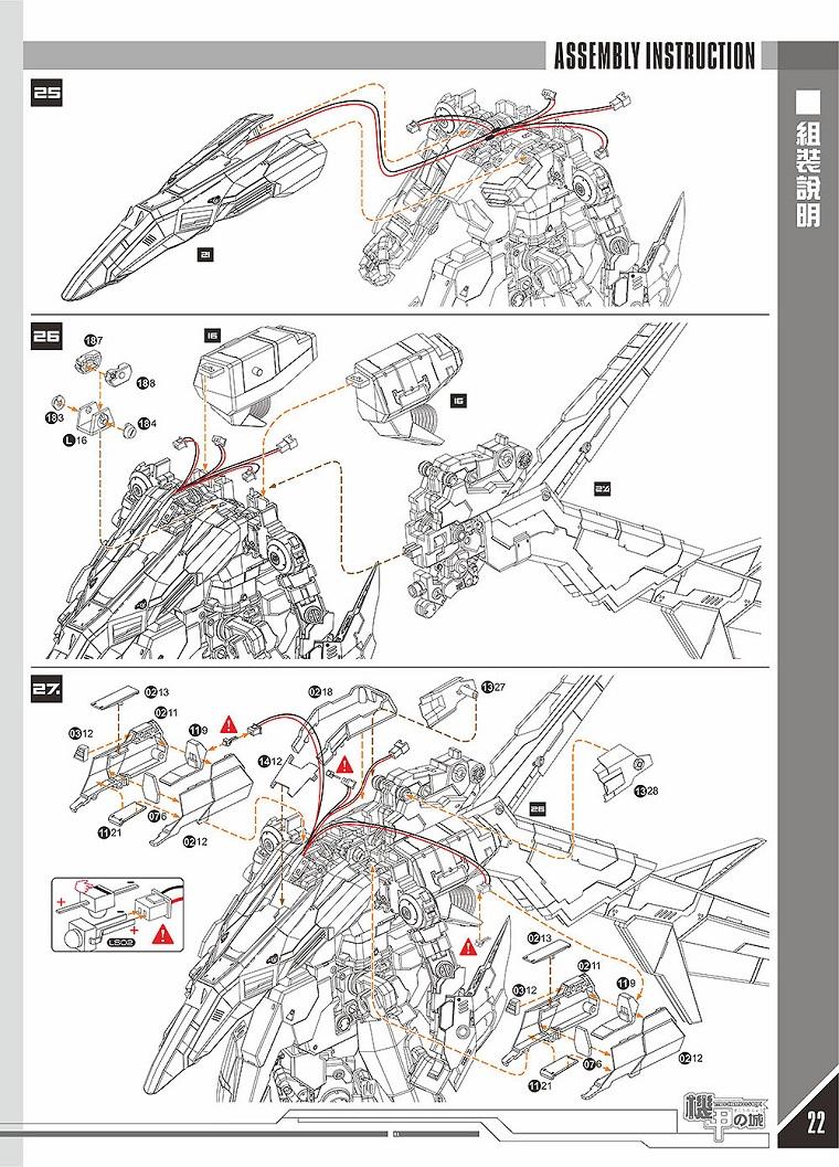 S100-info-inask-0805-014.jpg