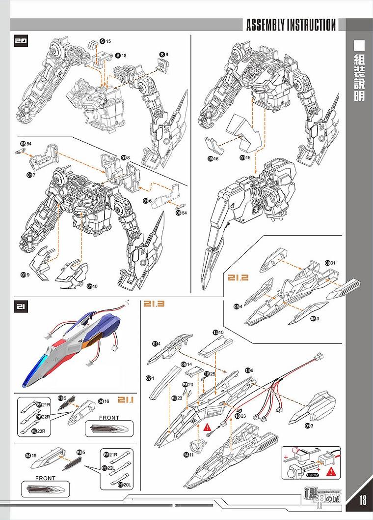 S100-info-inask-0805-018.jpg