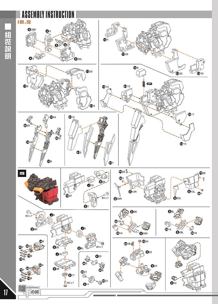 S100-info-inask-0805-019.jpg
