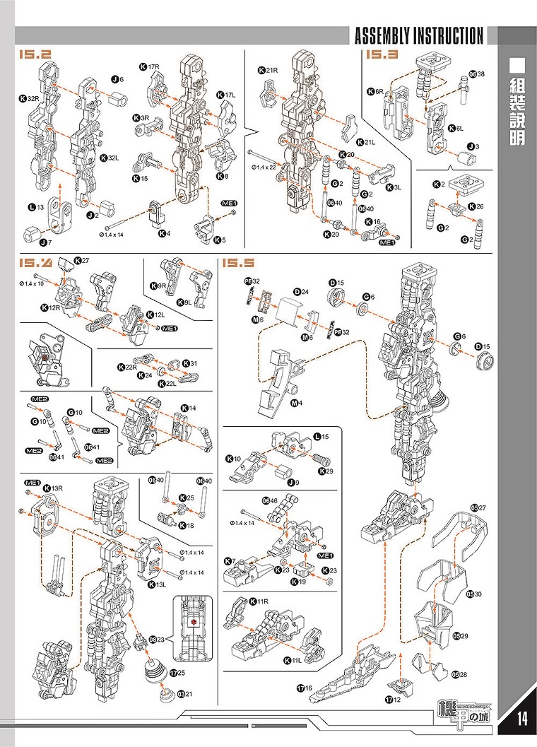 S100-info-inask-0805-022.jpg