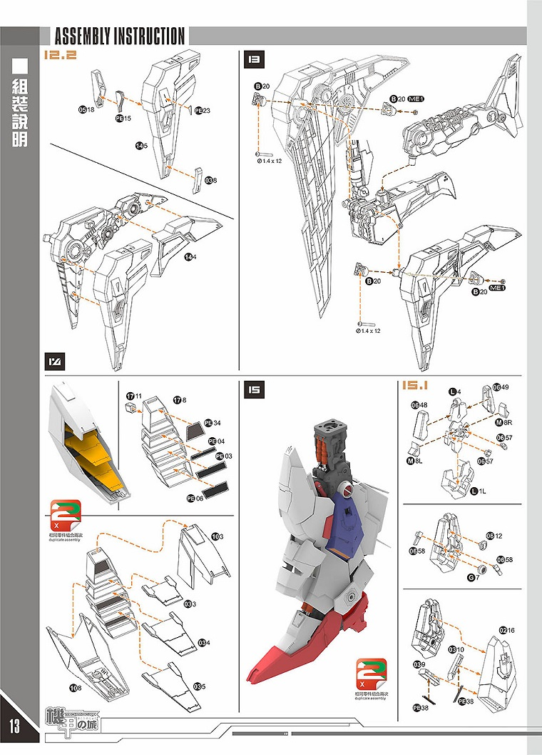 S100-info-inask-0805-023.jpg