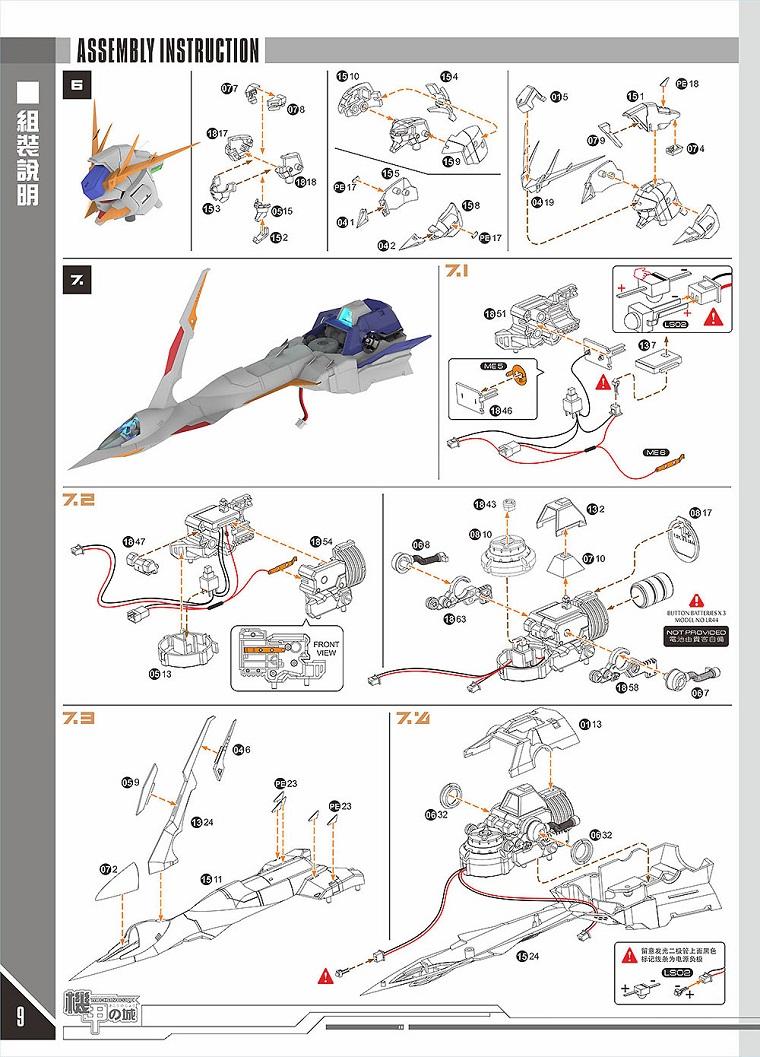 S100-info-inask-0805-027.jpg