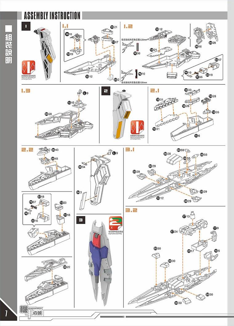 S100-info-inask-0805-029.jpg