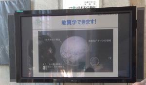 冥王星の地質学