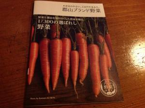 fc2blog_2015062421481064a.jpg