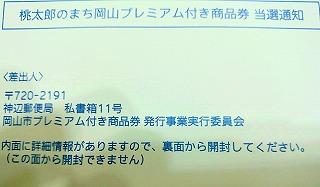 Scanner14.jpg