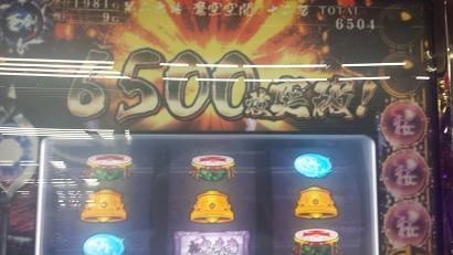 鬼武者3桜込み