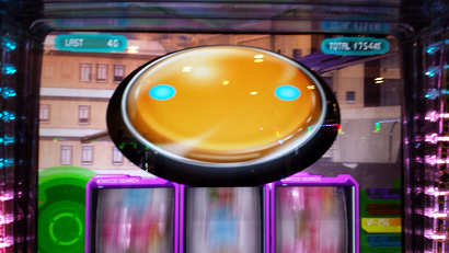 オオサンショウさんボタン