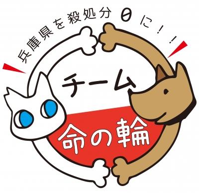 ロゴ完成品_JPEG形式データ