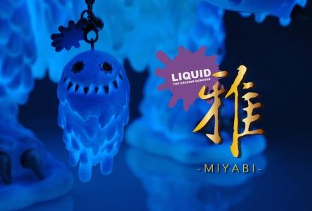 miyabi-liquid-02.jpg