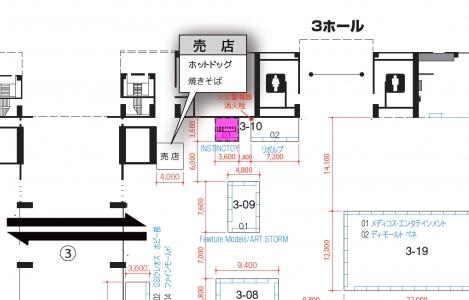 wf2015summer-instinctoy-booth.jpg
